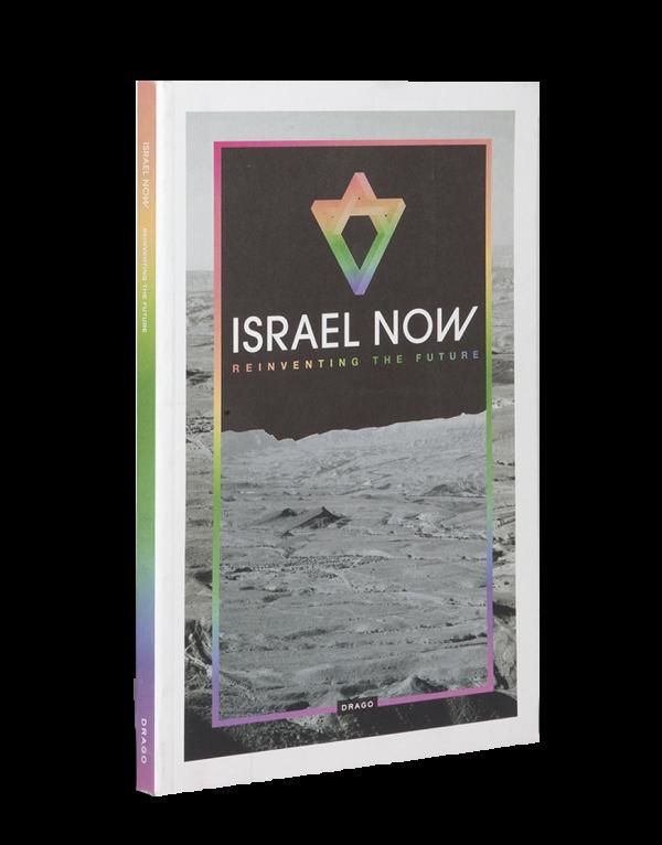 Israel Now Micol Di Veroli Macro Museum Drago