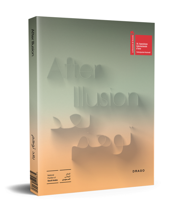 After Illusion Cover, Zahrah Al-Ghamdi, Eiman Elgibreen, Nada Shabout